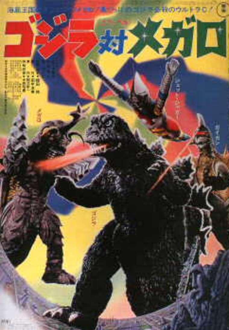 Godzilla vs. Megalon (Gojira tai Megaro – 1973)