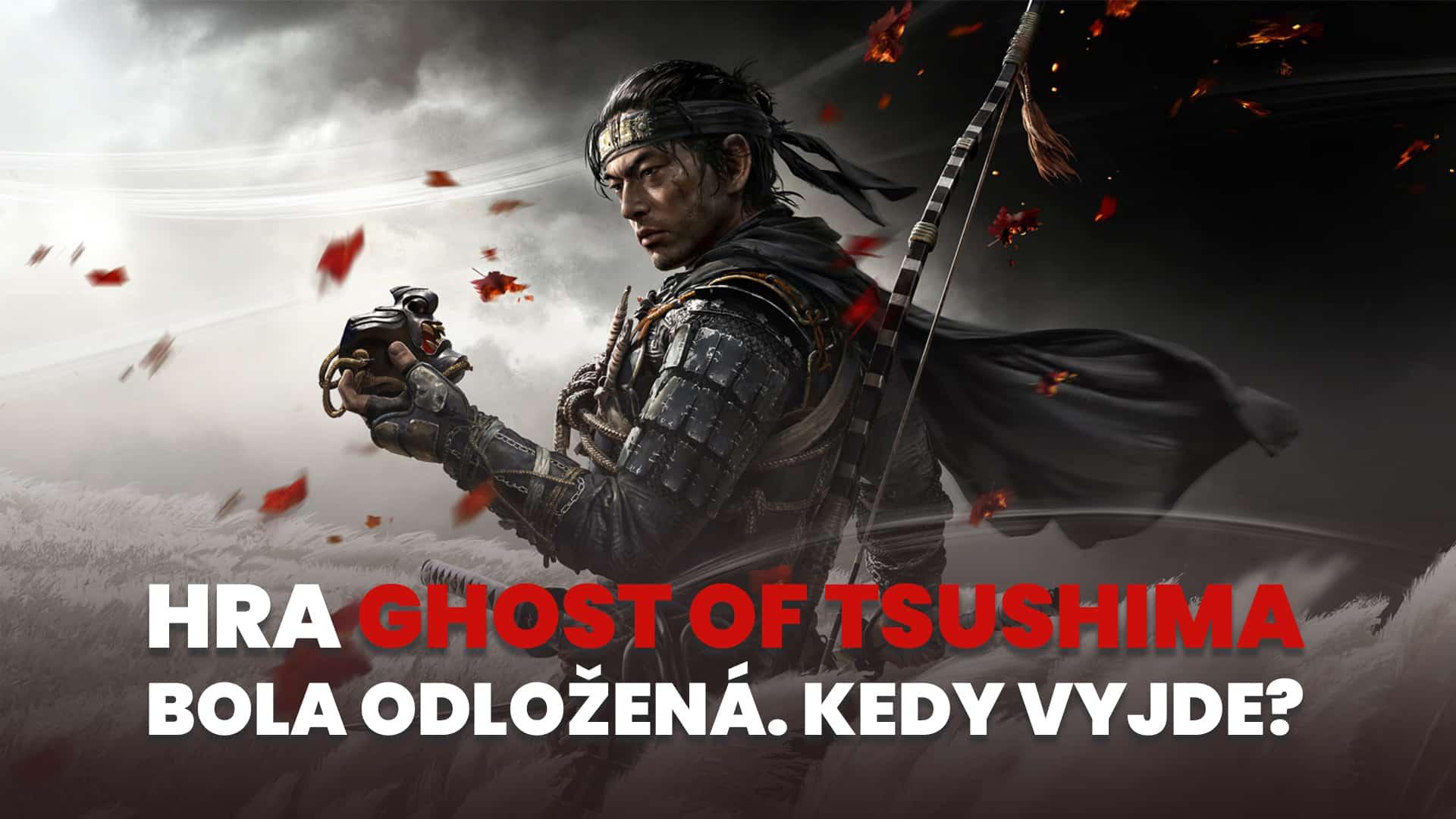 ghost of tsushima thumb