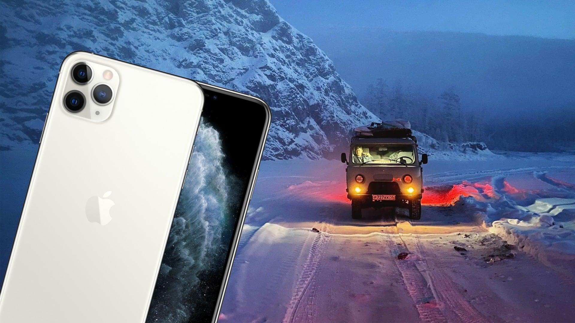 apple iphone 11 fotoaparat