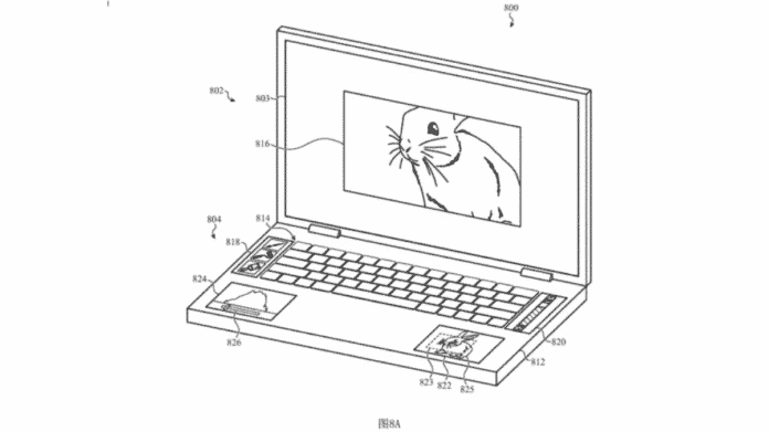 MacBook Pro Apple patent