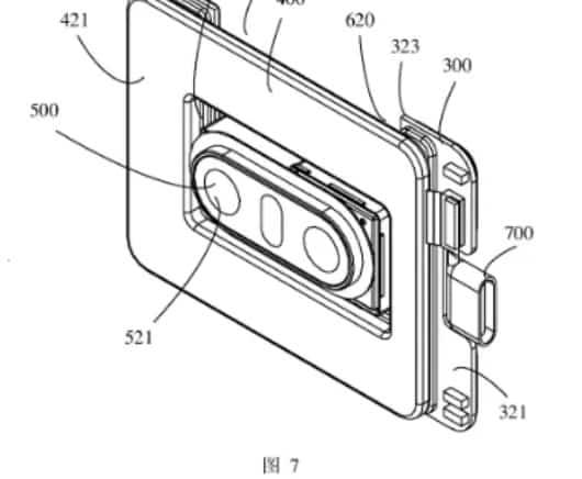 nový patent Oppo