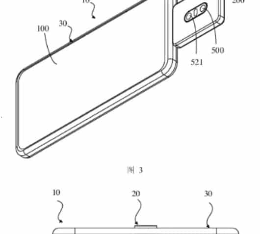 Oppo patent